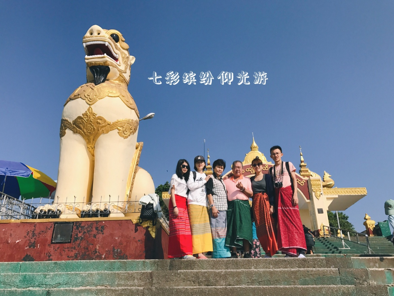 Kyaiktiyo Pagoda (Golden Rock), Golden Rock,Myanmar Yangon Swedagon Pagoda, Swedagon Pagoda, Myanmar Trip, Yangon Trip, Myanmar, Yangon, Family Trip, Travel,travelling, yangon fun trip, golden rock