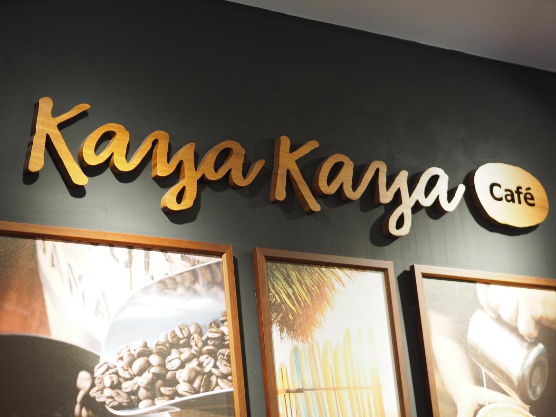 Kaya Kaya Café Taiwan, Taipei