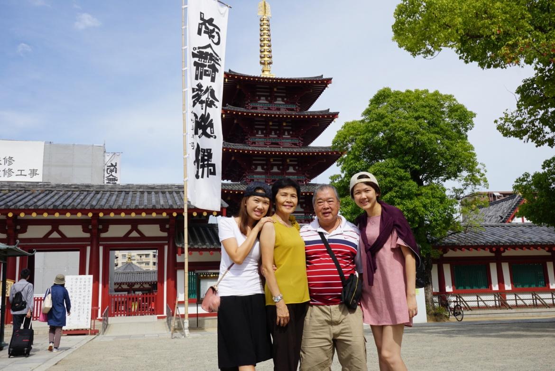 Osaka castle, Shinsaibashi, Dōtonburi, Bamboo forests, arashimaya, japan trip with parents, 8d7n Japan Osaka trip, 8days 7nights japan trip, Osaka trip, Osaka holiday, japan holidays with parents